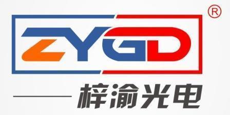 广州市佰恒光电科技有限公司 最新采购和商业信息