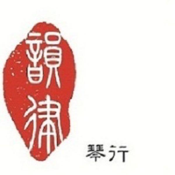 蒋斌贤 最新采购和商业信息