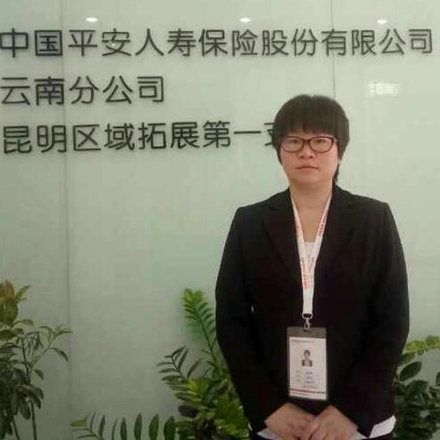来自杨晓丽发布的招聘信息:销售主管10名,销售助理5名,中专以上学... - 中国平安 世界500强