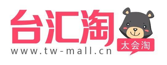 台汇淘电子商务南京有限公司 最新采购和商业信息
