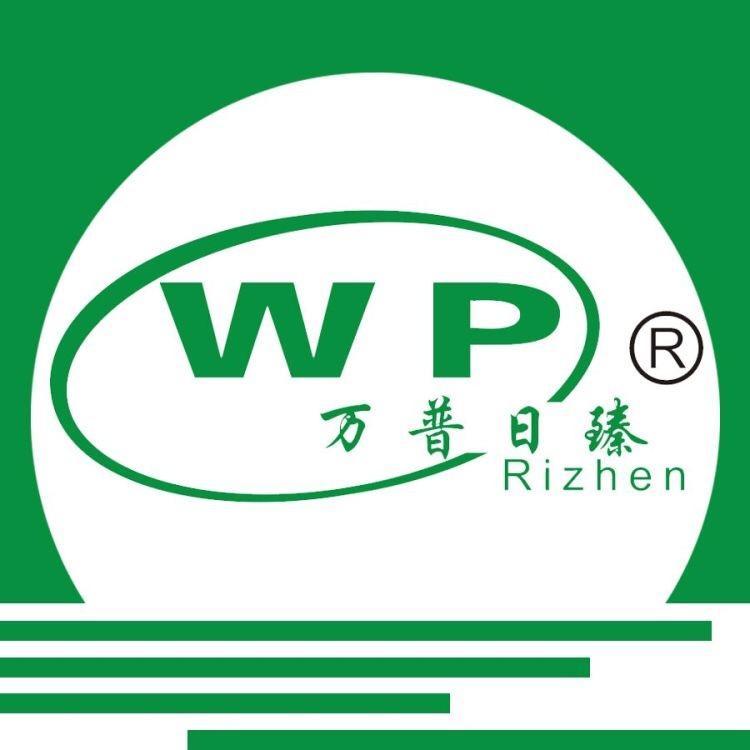 上海万普线缆有限公司