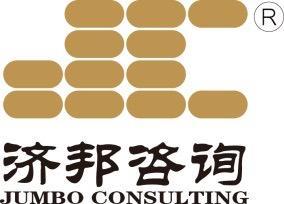 上海济邦投资咨询有限公司 最新采购和商业信息