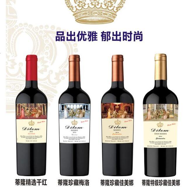 来自林漫坤发布的供应信息:... - 广州昊其弘国际贸易有限责任公司