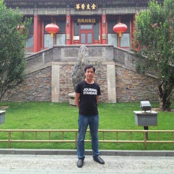 李海峰 最新采购和商业信息