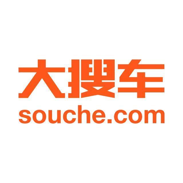 杭州大搜车汽车服务有限公司