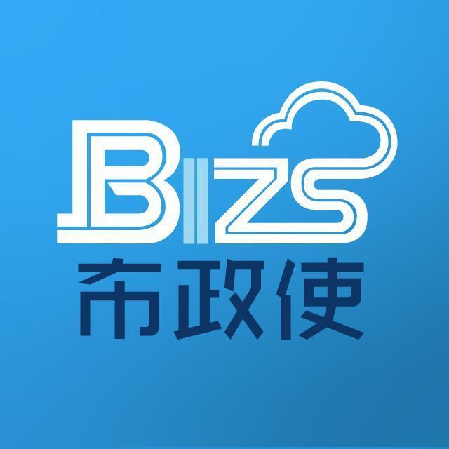 上海正能量软件科技有限公司 最新采购和商业信息