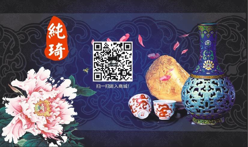 深圳市纯琦瓷业有限公司 最新采购和商业信息