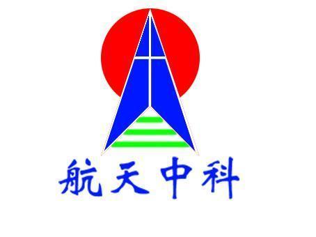 北京航天中科自动化技术有限公司 最新采购和商业信息
