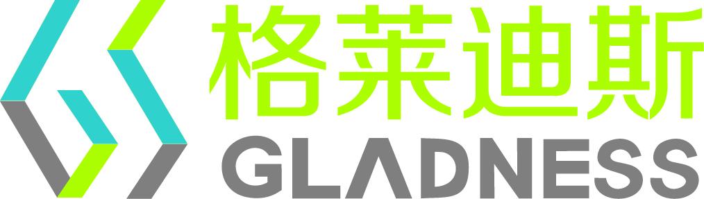 深圳弗犹彻电子有限公司 最新采购和商业信息