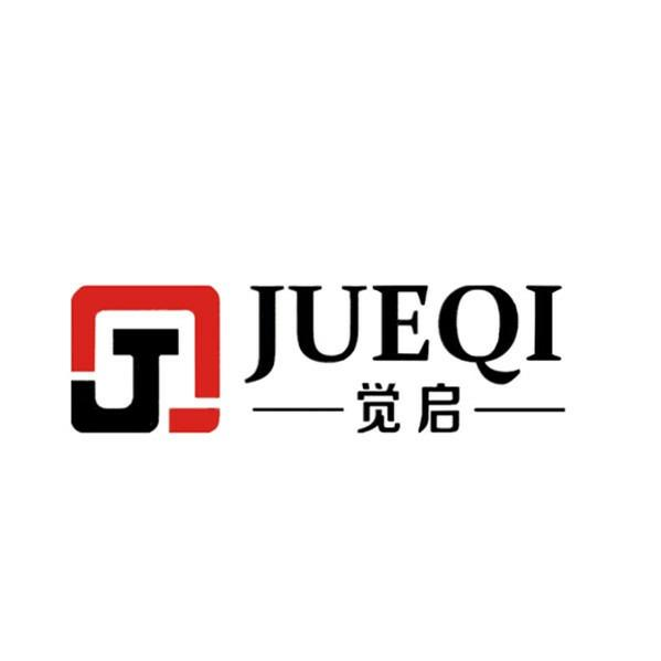 辽源市觉启电子商务有限公司 最新采购和商业信息