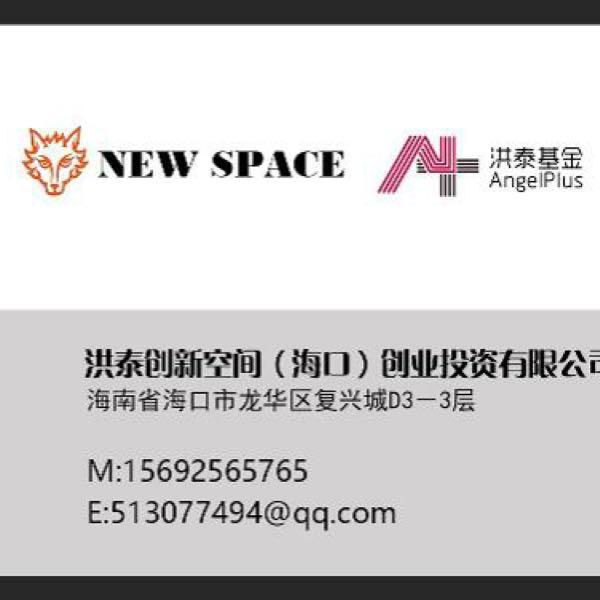王浩亮 最新采购和商业信息