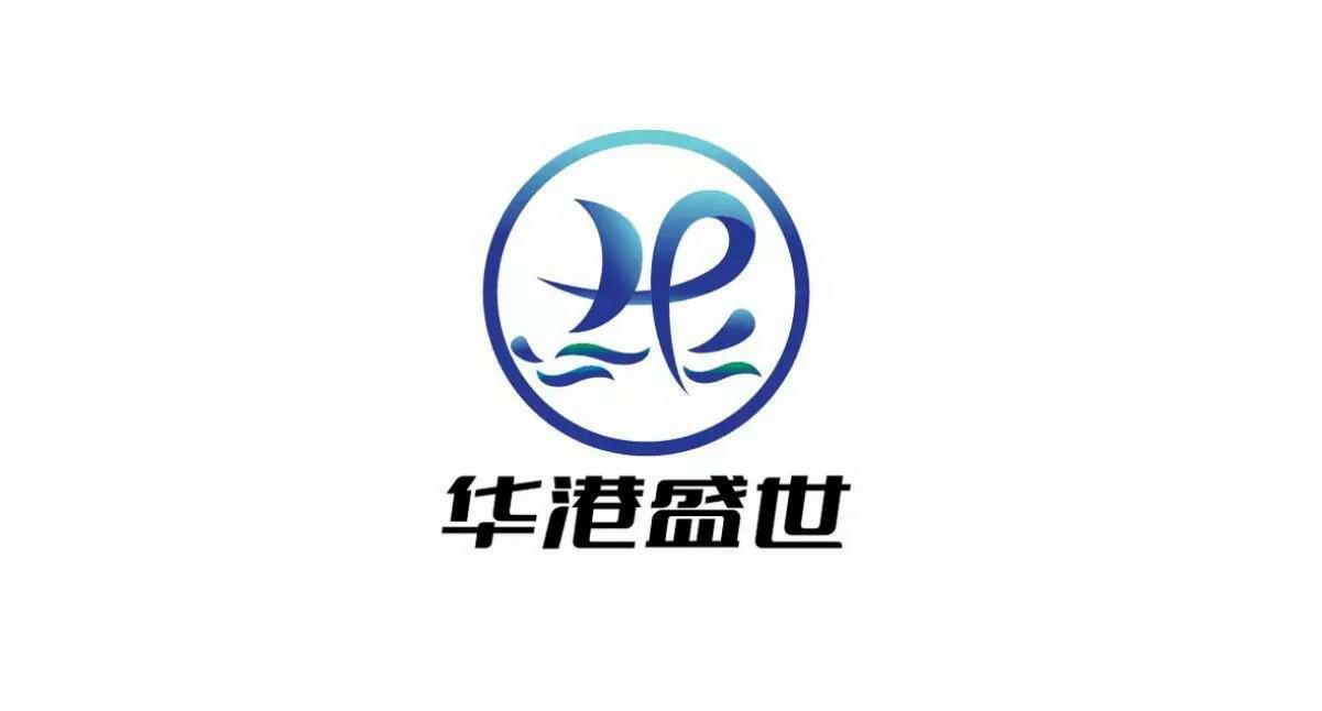 陕西华港盛世科技有限公司