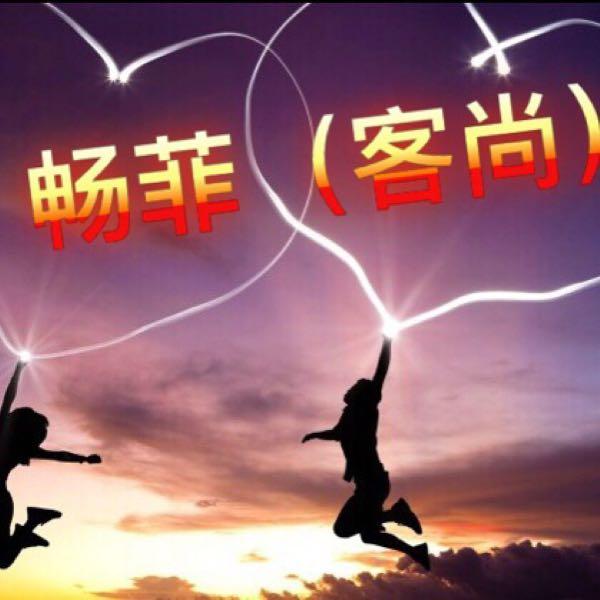 刘浩林 最新采购和商业信息