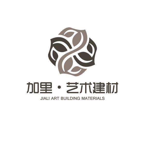 林跃轩 最新采购和商业信息