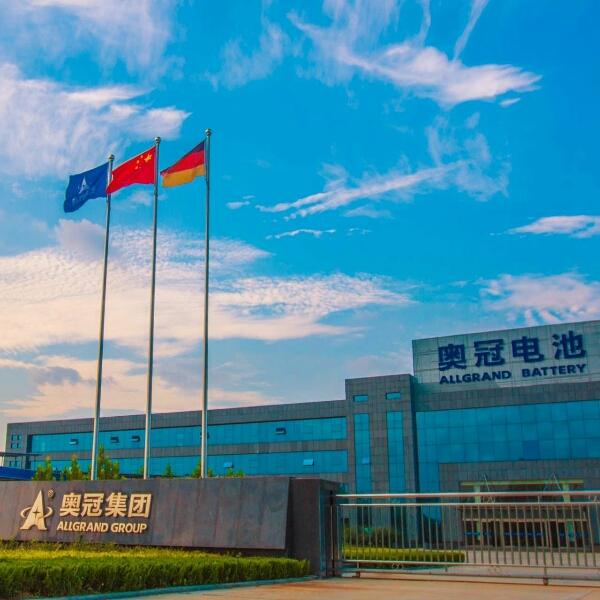 刘鸿志 最新采购和商业信息