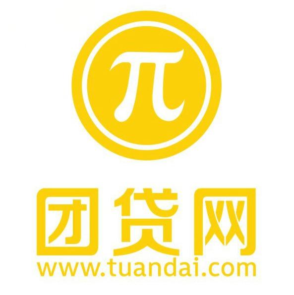 东莞团贷网互联网科技服务有限公司 最新采购和商业信息