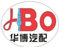 义乌市华博汽车配件有限公司 最新采购和商业信息