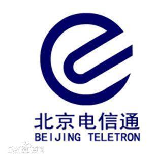 北京电信通电信工程有限公司 最新采购和商业信息