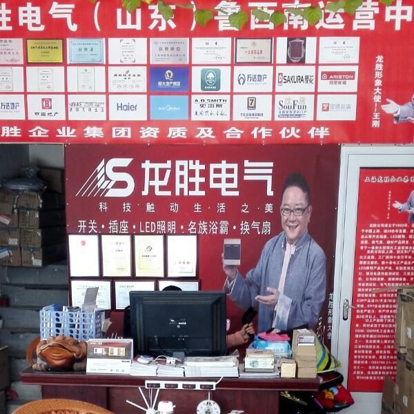 陈言广 最新采购和商业信息