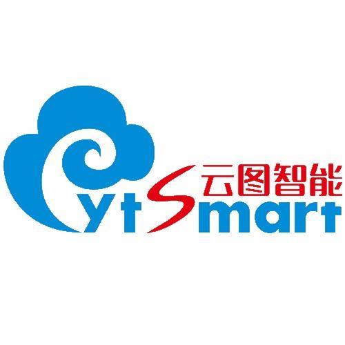 深圳市云图智能科技有限公司 最新采购和商业信息