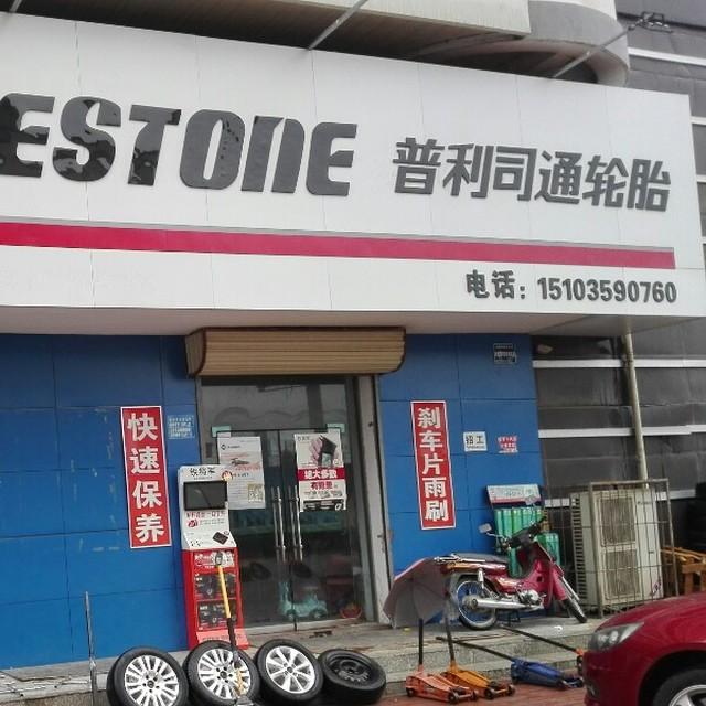 姚鹏飞 最新采购和商业信息