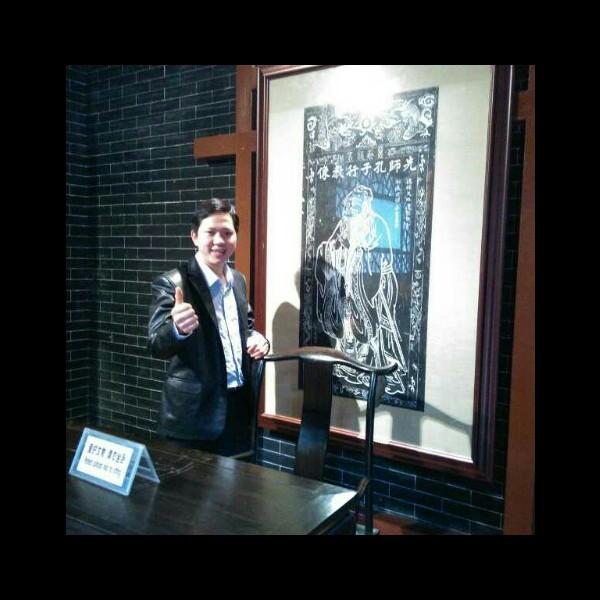 湛维波 最新采购和商业信息