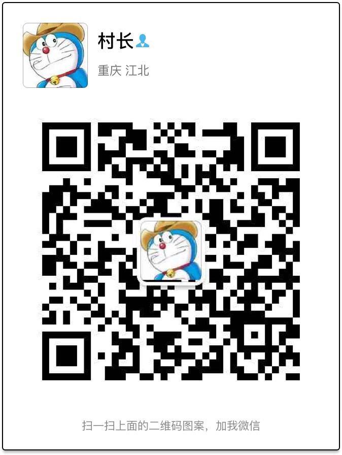 湖南天古铭居装饰设计工程有限公司