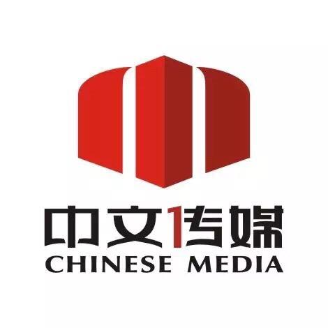 湖南中文传媒有限公司 最新采购和商业信息