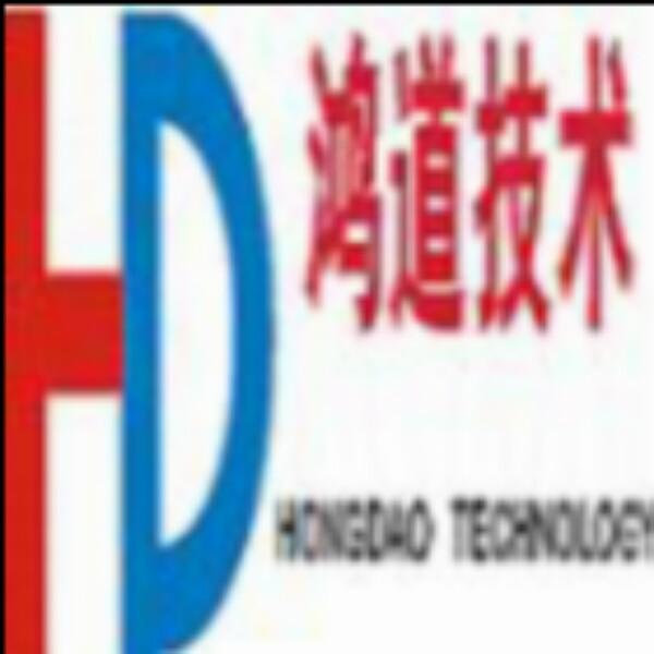 朱鸿飞 最新采购和商业信息