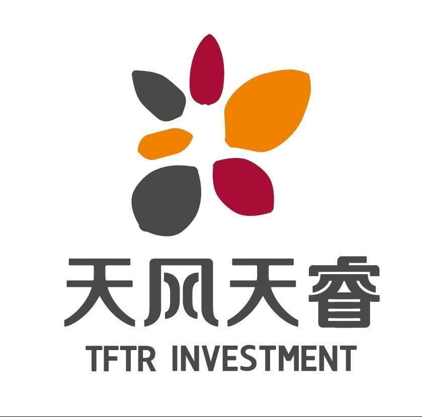 天风天睿投资股份有限公司 最新采购和商业信息