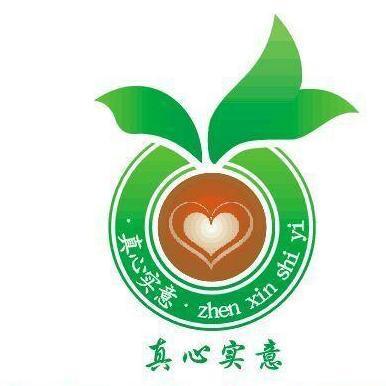 渭南昌达绿农农业发展有限责任公司 最新采购和商业信息