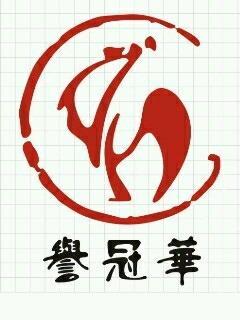安徽昌源食品有限公司 最新采购和商业信息