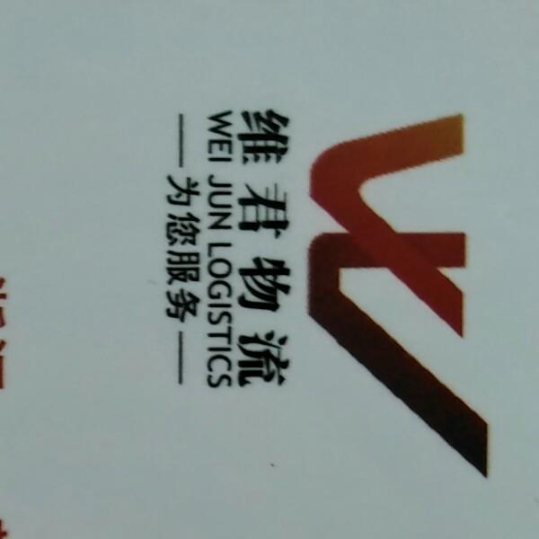 郭明明 最新采购和商业信息