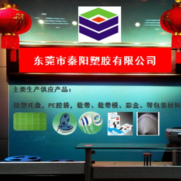 李先生 最新采购和商业信息
