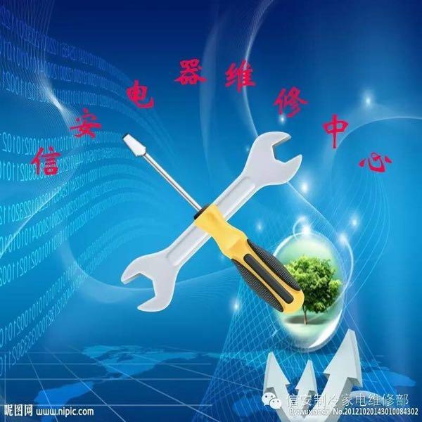 郑伟航 最新采购和商业信息