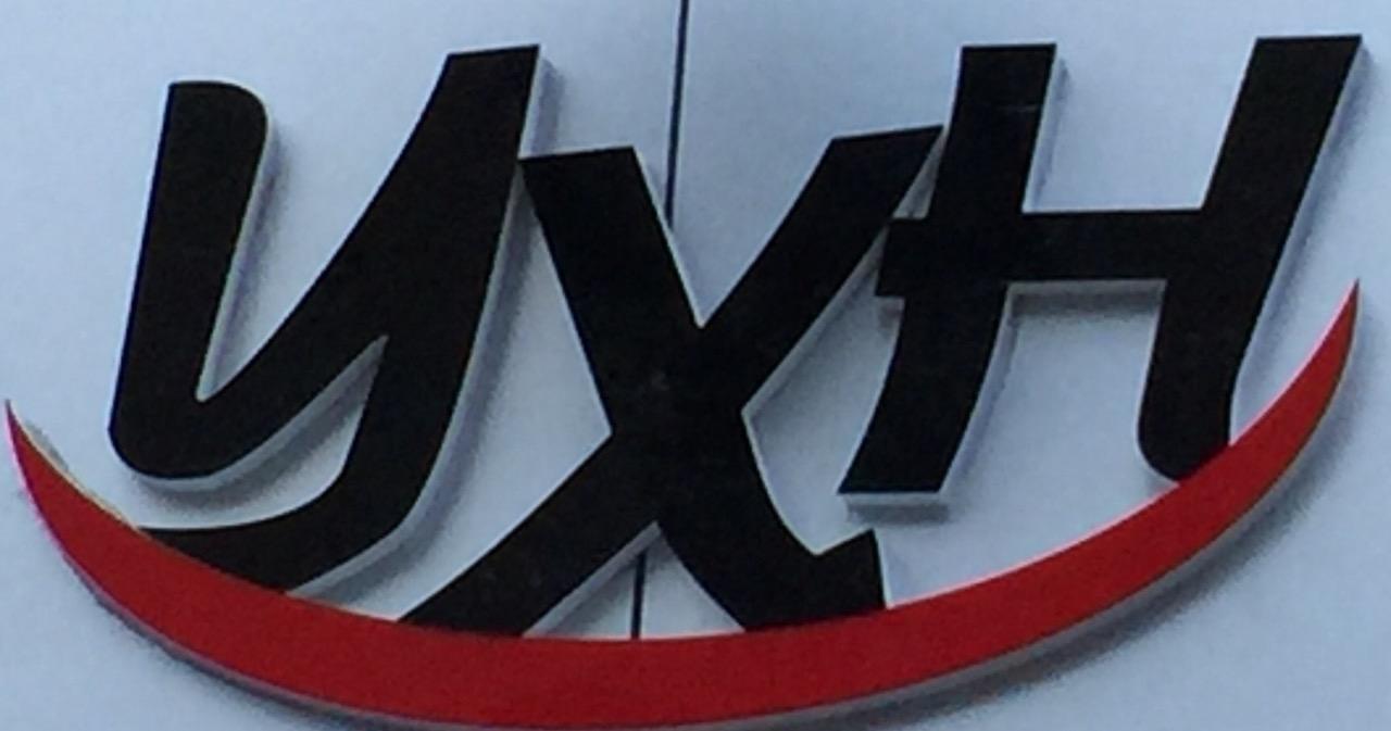 四川垚鑫和商务服务有限公司