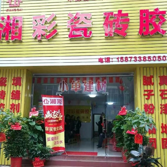 王开立 最新采购和商业信息