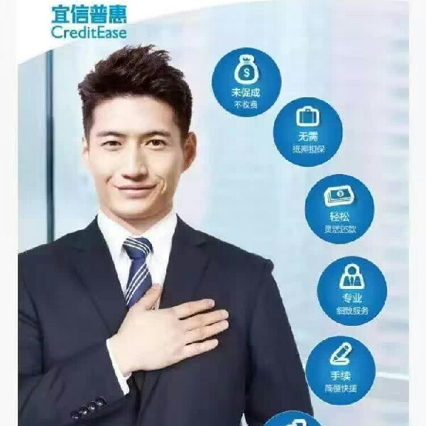 杨明祖 最新采购和商业信息