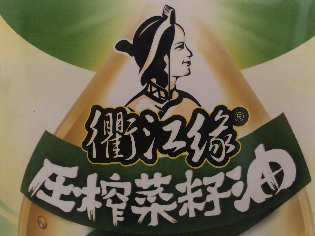 衢州市国丰油脂有限公司