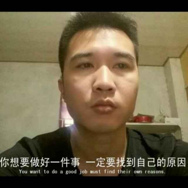 来自孙琼礼发布的供应信息:... - 揭阳空港区溪南新维泰鞋厂