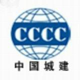 中城建第六工程局集团有限公司