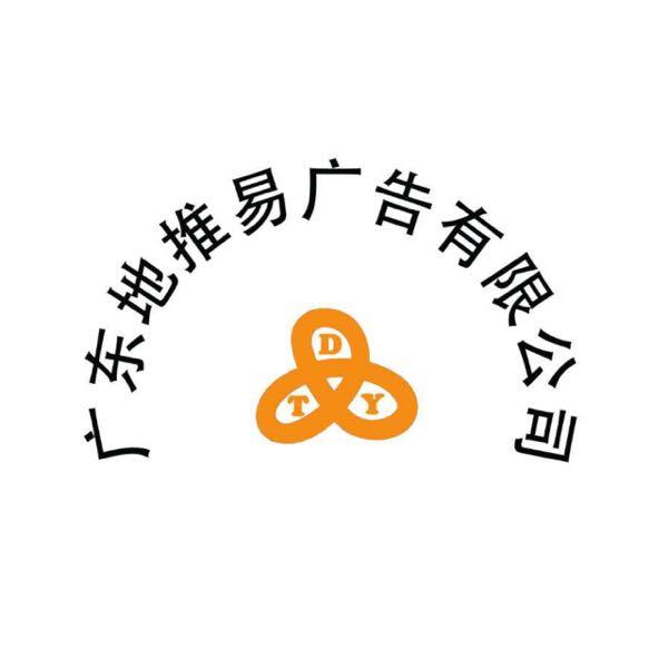 陈特兴 最新采购和商业信息