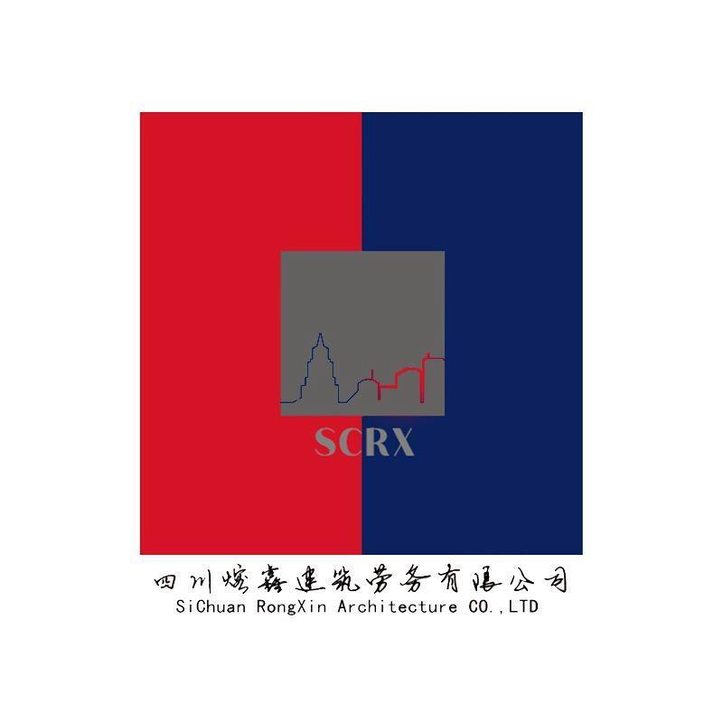 四川熔鑫建筑劳务有限公司 最新采购和商业信息