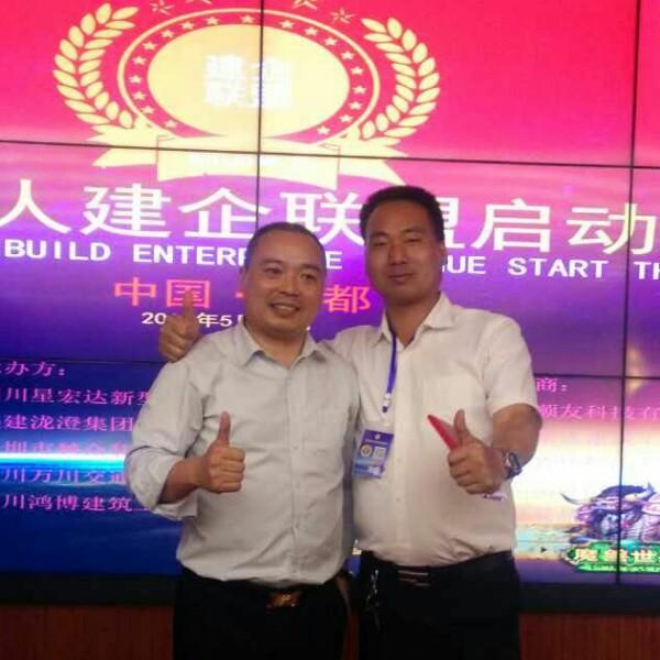 来自刘代军发布的公司动态信息:... - 四川冠宸材料科技有限公司