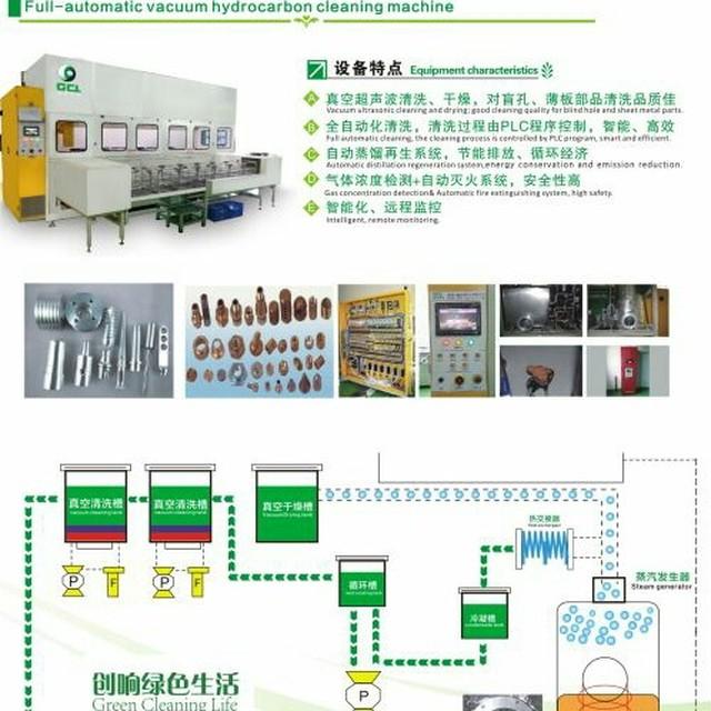 李小明 最新采购和商业信息