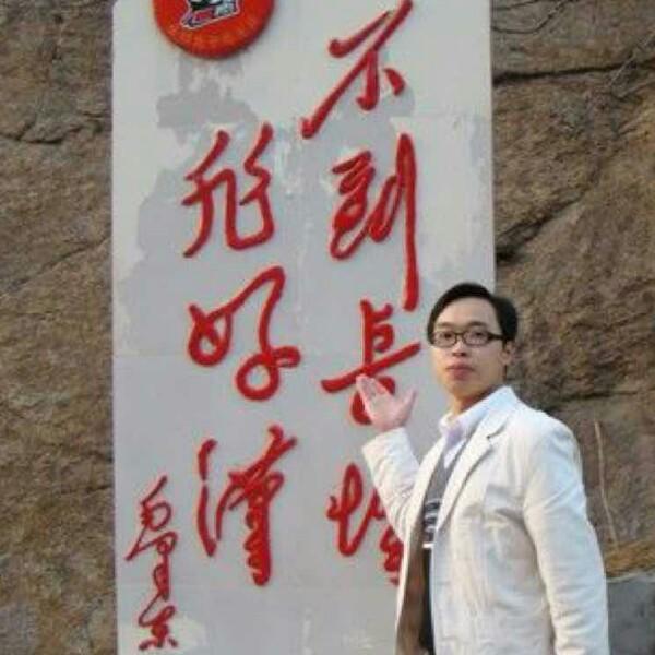 杨春林 最新采购和商业信息