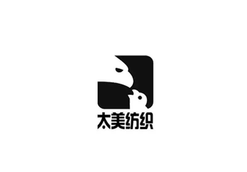 东莞市太美纺织品有限公司