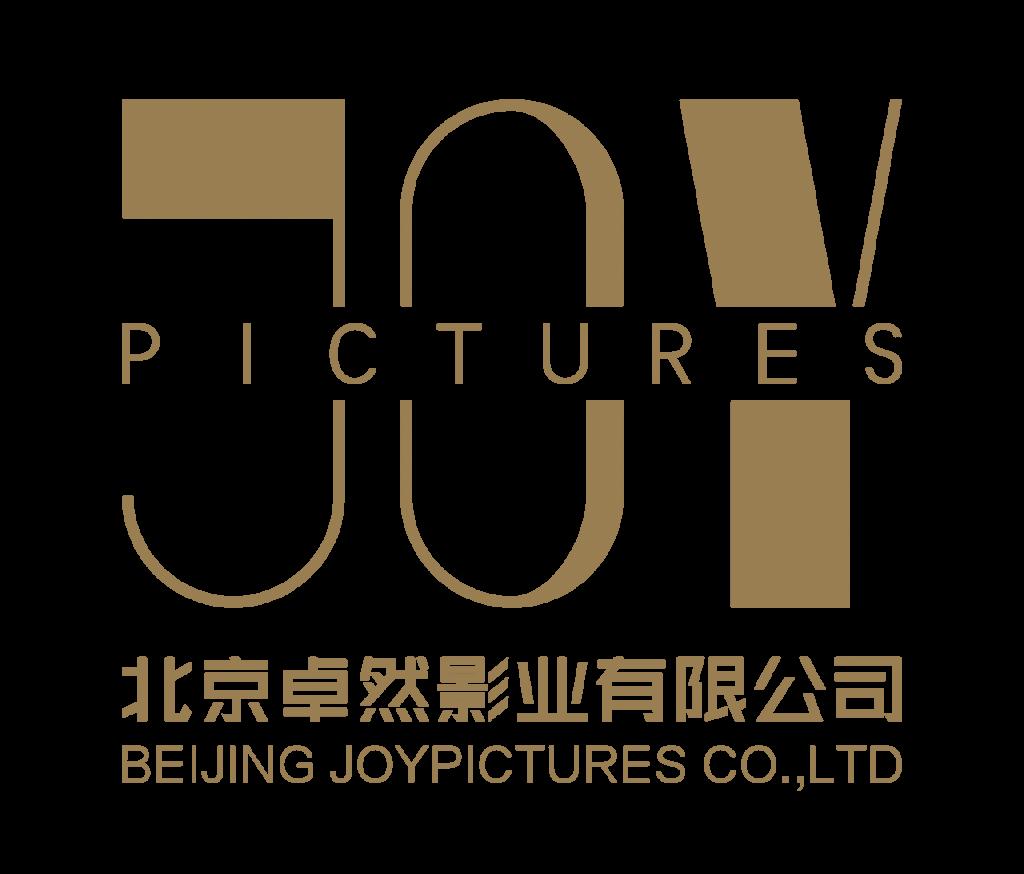 北京卓然影业有限公司 最新采购和商业信息