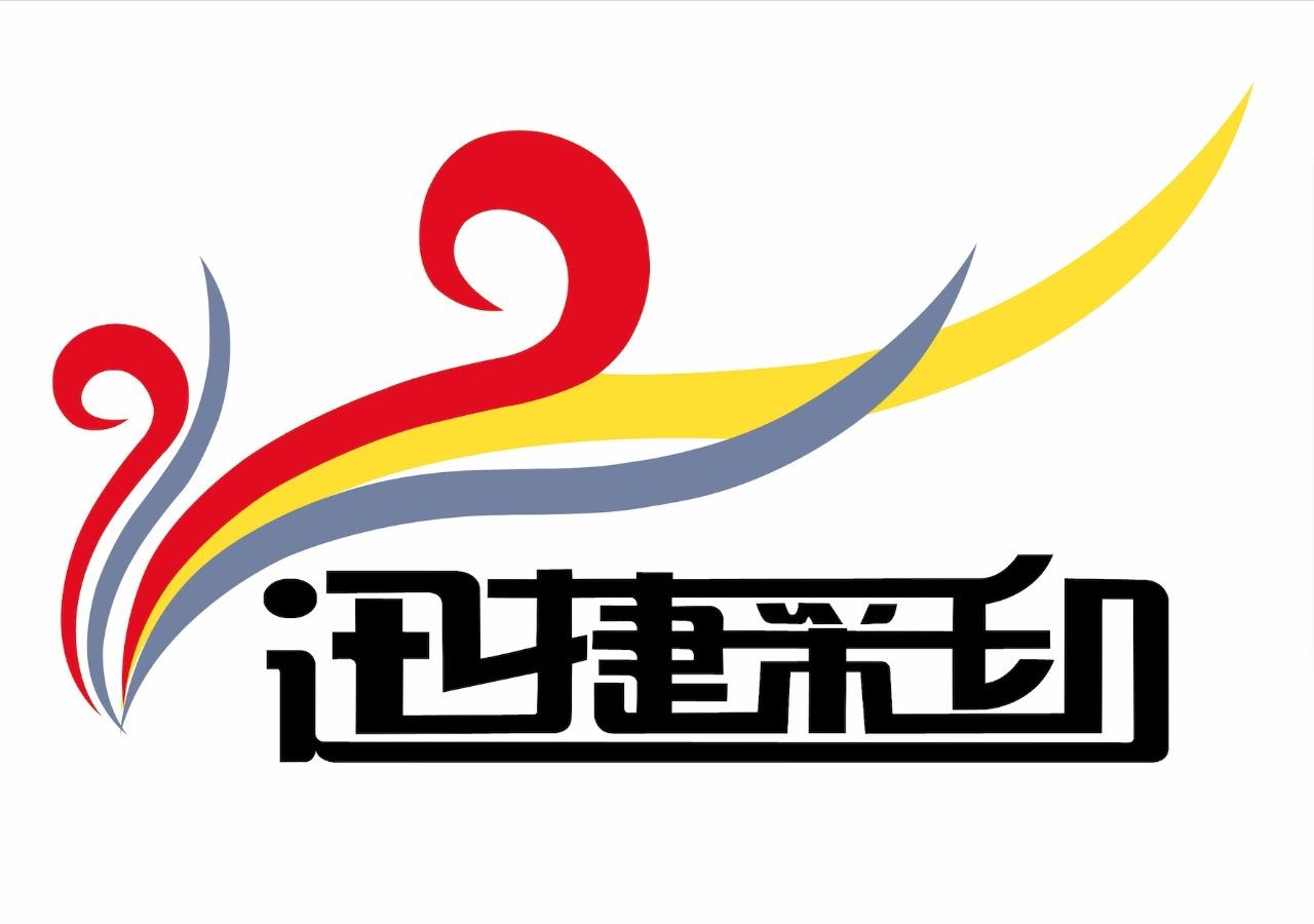 东莞市恒义鞋材有限公司 最新采购和商业信息