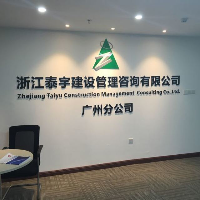 刘飞翼 最新采购和商业信息